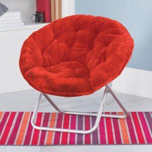 Mainstay Moon Chair