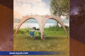 Top 10 Best Camping Sun Shelters 2020 Review